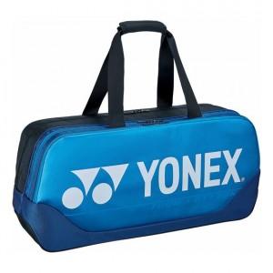 Yonex - Pro Tournament (2020) Unisex Sporttáska Kék/Fekete/Ezüstszínű