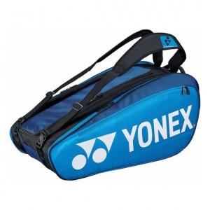 Yonex - Pro x9 Teniszütőnek Tenisz Táska Kék/Fekete/Ezüstszínű